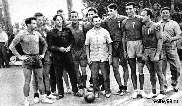 Юрий Гагарин в гостях у сборной СССР по волейболу